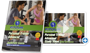 NASM Personal Trainer Advanced Study Materials