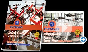 NASM Indoor Cycling Advanced Study Materials